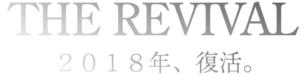 revival_rv2
