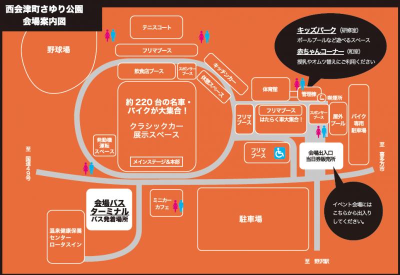 sayuri_map2