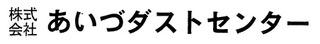 あいづダスト????1_p age-0001